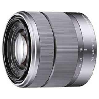 カメラレンズ E 18-55mm F3.5-5.6 OSS APS-C用 SEL1855 [ソニーE /ズームレンズ]