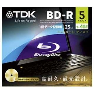 BRD25B5A データ用BD-R スタンダードシリーズ ゴールド [5枚 /25GB]