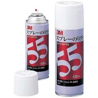 3M スプレーのり55 S/N 55