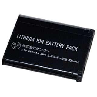 デジタルカメラ用充電式バッテリー K-#1051