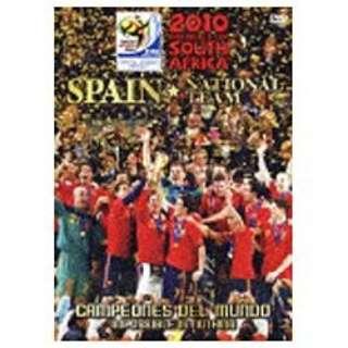 2010 FIFA ワールドカップ 南アフリカ オフィシャルDVD:スペイン代表 栄光への軌跡 【DVD】