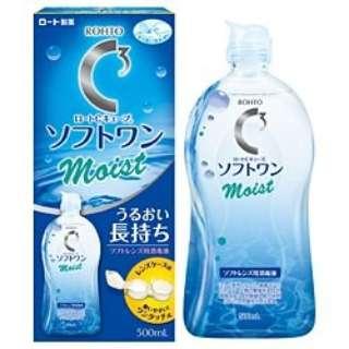 【ソフト用/MPS】Cキューブソフトワンモイストa(500ml)