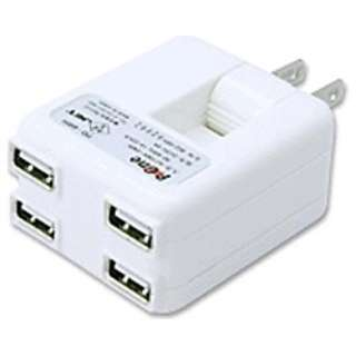 USB ACアダプター P-4WAY(ホワイト) PD-4WH
