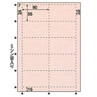 〔各種プリンタ〕  クラッポドロップ 100枚 (A4サイズ 10面×10シート・ピーチ) QP001S