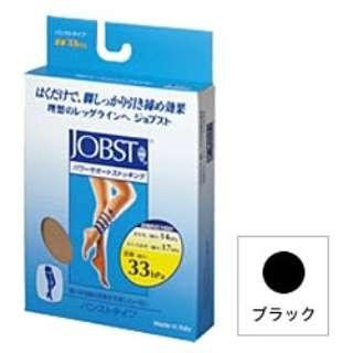 JOBSTパワーサポートタイプ(パンストタイプ・L/ブラック) JP-JS92691P