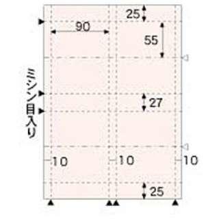 名刺・カード 縦2ツ折 40枚 (A4サイズ 4面×10シート) 風紋 桜 BM120S