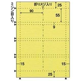 〔各種プリンタ〕 クラッポドロップ 二つ折名刺・ヨコ 40枚 (A4サイズ 4面×10シート・レモン) QP303S