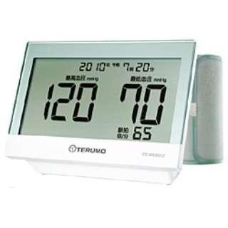 ES-W500ZZ 血圧計 [上腕(カフ)式]