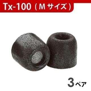 イヤーピース(ブラック/Mサイズ/3ペア)TX-1003PM