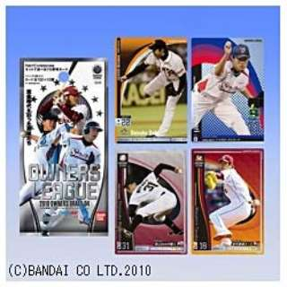 【パック単位販売】【特典・キャンペーン対象外】プロ野球 オーナーズリーグ 2010 DRAFT 04