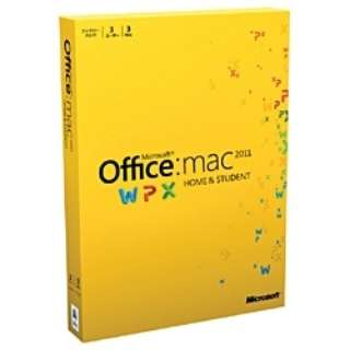 〔Mac版〕 Office Home and Student 2011 ファミリーパック (3ユーザー・3Mac)