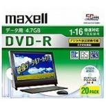 DRD47WPD.20S データ用DVD-R ホワイト [20枚 /4.7GB /インクジェットプリンター対応]