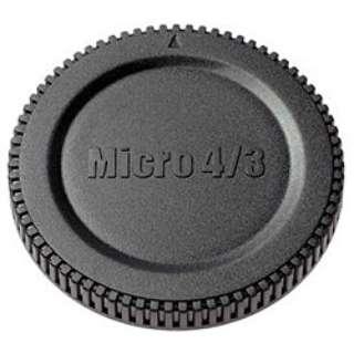 マイクロフォーサーズ用 ボディーキャップ E-6332