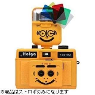 HOLGA-12S カラーフィルター付きストロボ(イエロー)