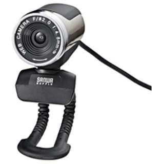 CMS-V30SET ウェブカメラ シルバー [有線]