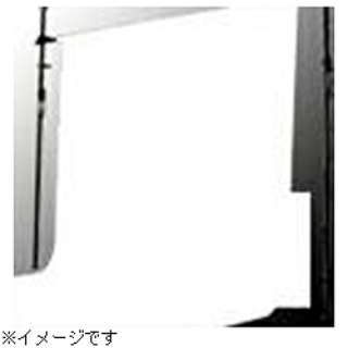 【スーペリア背景紙】BPS-1305(1.35×5.5m) No.93スーパーホワイト