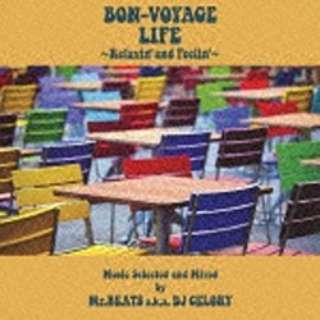 (V.A.)/BON-VOYAGE LIFE ~Relaxin' and Feelin'~ 【CD】