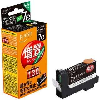 PLE-ZCA07EB 互換プリンターインク ブラック