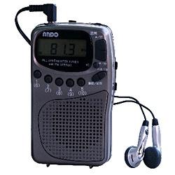 ANDO FM/AMかんたん選局ラジオ R10-096DZ ラジオ