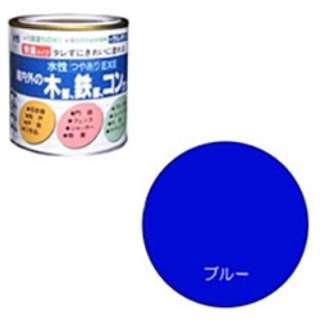 水性つやありEXE(ブルー) 0.2L