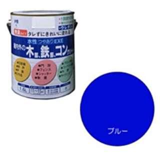 水性つやありEXE(ブルー) 1.6L