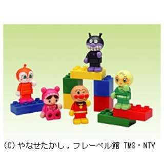 ブロック・ラボ ワールドシリーズ ブロックといっしょに遊べる!アンパンマンブロックドールセット