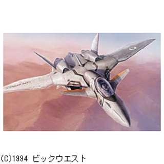 1/72 マクロスプラスシリーズ VF-11B サンダーボルト
