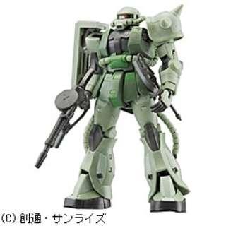 RG 1/144 MS-06F 量産型ザク【機動戦士ガンダム】