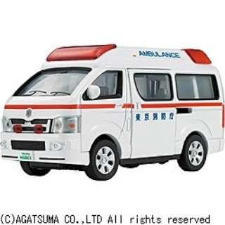 ダイヤペット DK-3106 救急車