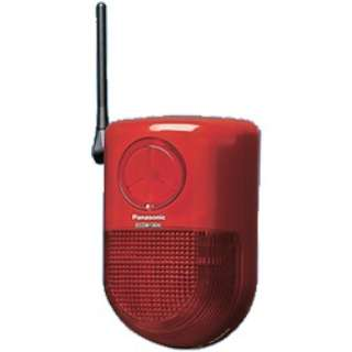 小電力型ワイヤレス警報ランプ付ブザー受信器(屋側用) 「かんたんマモリエ」 ECD6130K