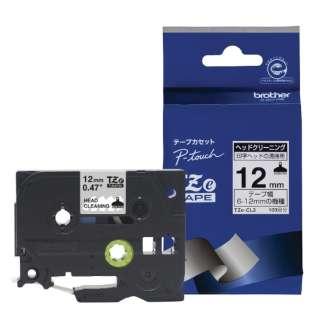 ヘッドクリーニングテープ P-touch(ピータッチ) TZe-CL3