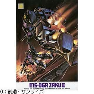 MSV 1/144 MS-06R ザクII 黒い三連星仕様【機動戦士ガンダムMSV】
