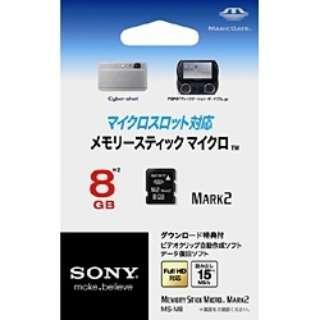 メモリースティック マイクロ(M2) MS-Mシリーズ MS-M8 [8GB]