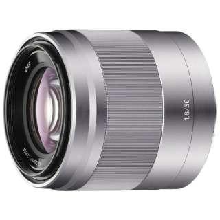 カメラレンズ E 50mm F1.8 OSS  APS-C用 シルバー SEL50F18 [ソニーE /単焦点レンズ]