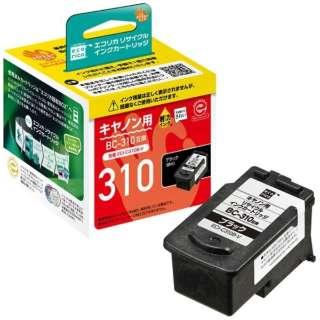 ECI-C310B-V 互換プリンターインク ブラック