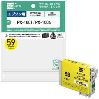 ECI-E59Y 互換プリンターインク イエロー