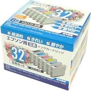 PP-EIC32-6P 互換プリンターインク 6色パック
