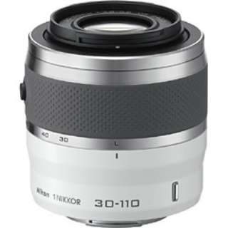 カメラレンズ 1 NIKKOR VR 30-110mm f/3.8-5.6 NIKKOR(ニッコール) ホワイト [ニコン 1 /ズームレンズ]