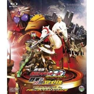 劇場版 仮面ライダーOOO WONDERFUL 将軍と21のコアメダル コレクターズパック 【ブルーレイ ソフト】