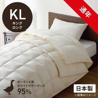 2枚合わせ羽毛布団「生毛ふとん」 PM510-AB2 [キングロング(230×230cm) /通年 /ポーランド産ホワイトマザーグースダウン95% /日本製]