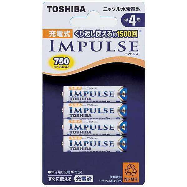 TNH-4A 単4形 充電池 IMPULSE(インパルス) [4本]