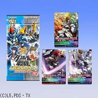 【パック単位販売】ダンボール戦機 LBXバトルカードゲーム 第5弾 ブースターパック ふたりのヒーロー