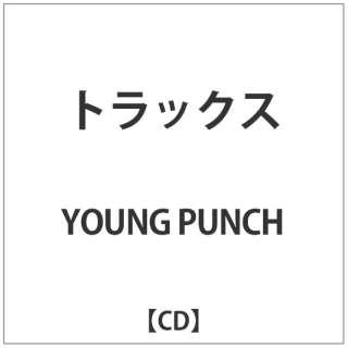 YOUNG PUNCH/トラックス 【CD】