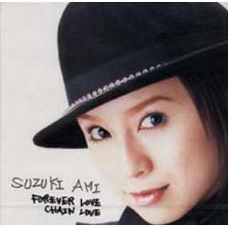 鈴木亜美/FOREVER LOVE 【CD】