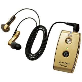 【集音器】フェミミ VMR-M800-N(ゴールド)
