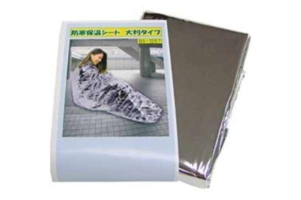 トヨミツ「防寒保温シート 大判タイプ」BS-1257