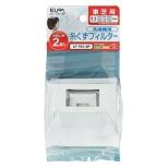 洗濯機用糸くずフィルター(東芝用) E-T-2P LF-T01-2P 2個入り