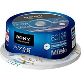30CRM80HPWP 音楽用CD-R ホワイト [30枚 /インクジェットプリンター対応]