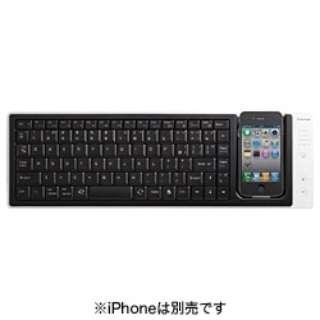 PIP-KB1 キーボード[iPhone/iPod、Mac/Win対応] iBOW [USB /有線]