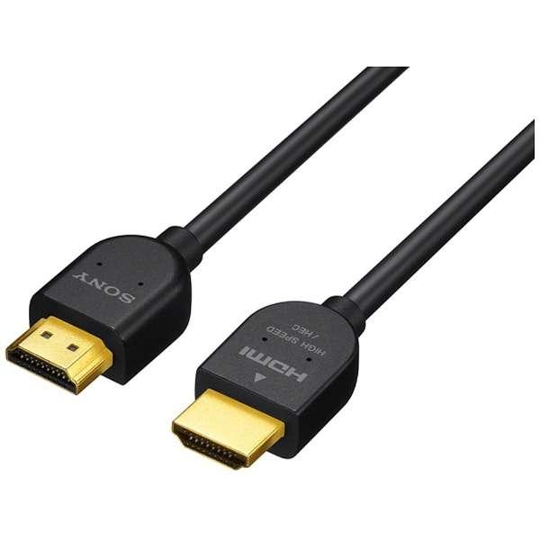 DLC-HJ20 HDMIケーブル ブラック [2m /HDMI⇔HDMI /イーサネット対応]